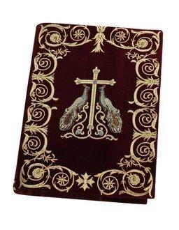 Cover für das Brevier, Ikone, Heilige Bibel COVER6