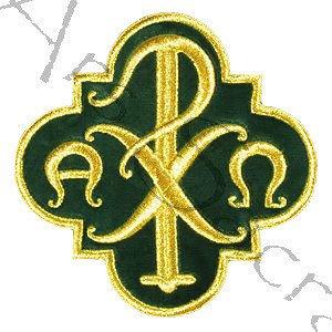 """Emblema """"Alfa & Omega"""" AP-PX-C"""